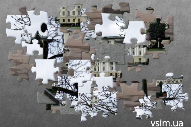 Гра для хмельничан: складіть пазл із фото майдану Незалежності