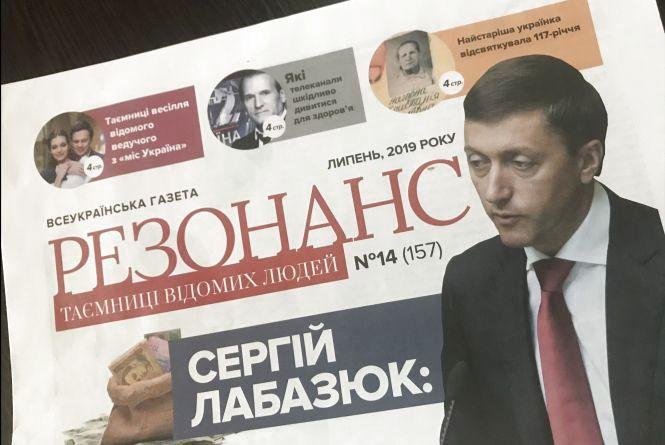 Проти кандидата Лабазюка поширювали «чорнуху»