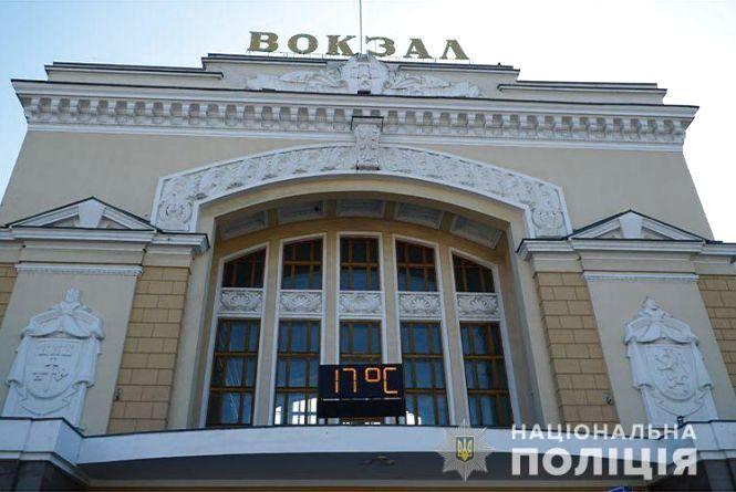 """Хмельничанин хотів """"потренувати"""" поліцію. Для цього """"замінував"""" вокзал у Тернополі"""
