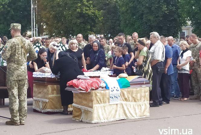 У Хмельницькому попрощалися із загиблим батьком двох дітей Богданом Бігусом