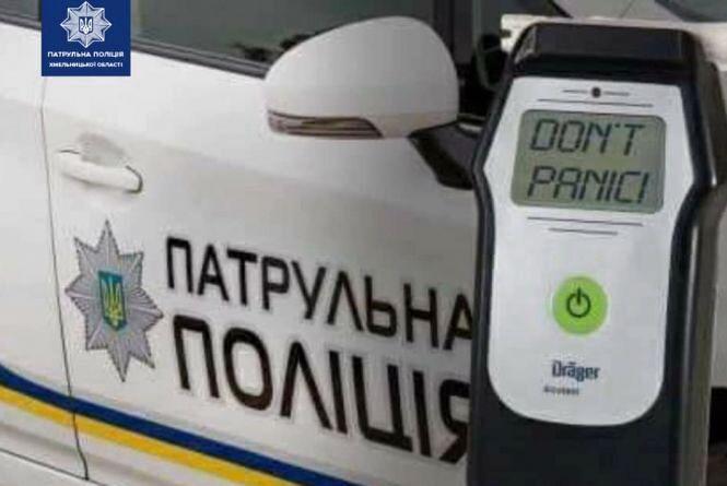 Лише за одну ніч у Хмельницькому впіймали 7 п'яних водіїв