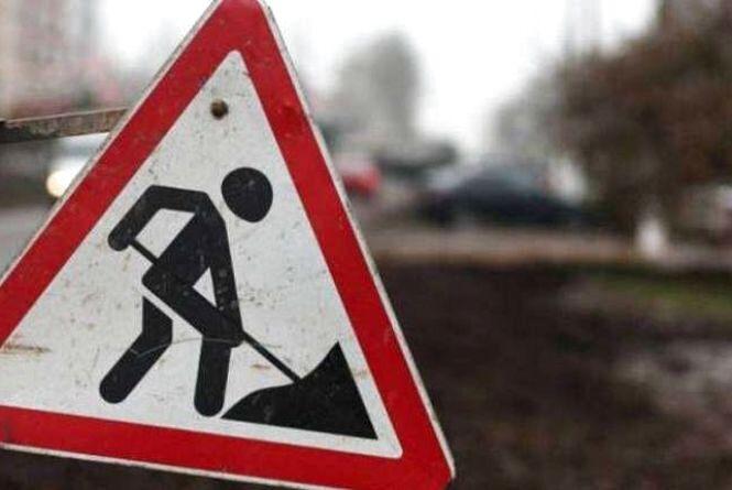 Через ремонт дороги перекриють частину вулиці Шевченка