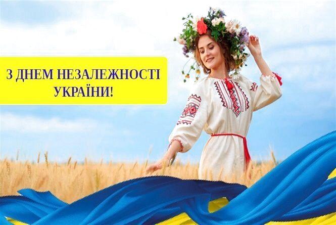 Україна прекрасна: за що ви любите свою країну?