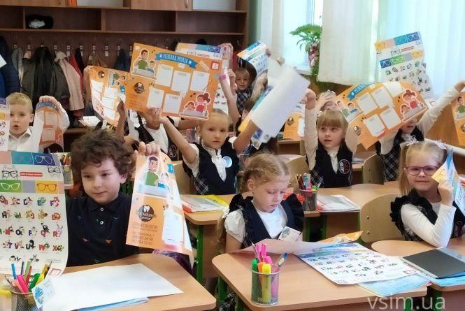 Хмельницькі школярі отримали подарунки від VSIM.UA