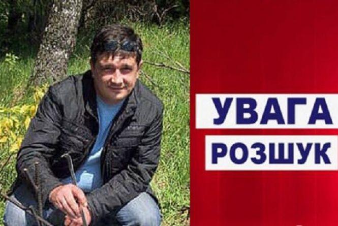 На Хмельниччині безслідно зник 38-річний Віктор. Його розшукують