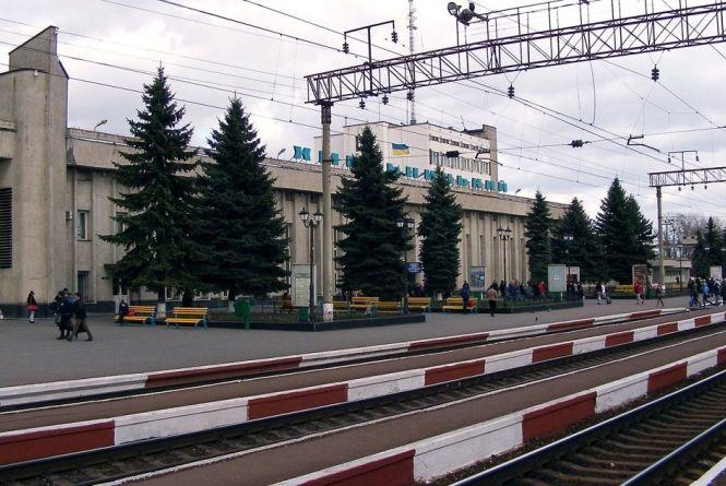 На залізничному вокзалі Хмельницького шукають вибухівку (ОНОВЛЕНО)