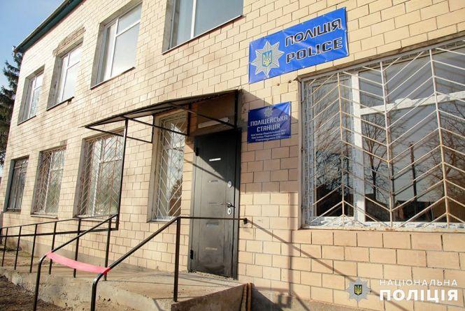 Нова поліцейська станція запрацювала на Кам'янеччині (ФОТО)