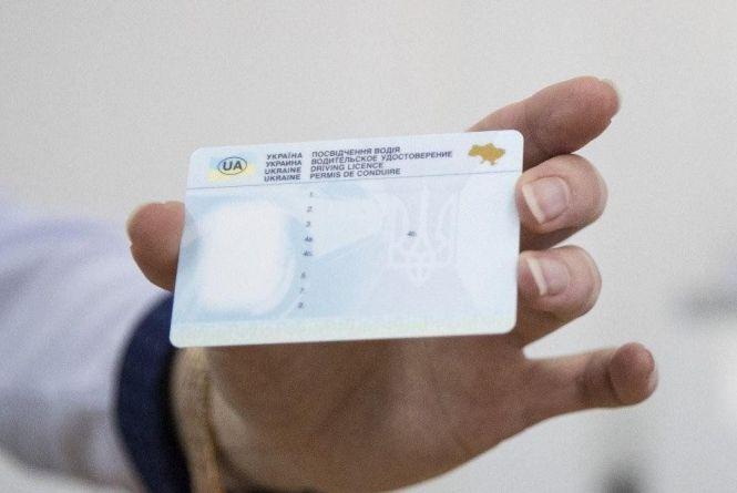 Українці будуть здавати на водійські посвідчення за новими правилами