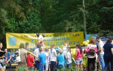 Медовий спас у Хмельницькому: чим частували та що показували на фестивалі
