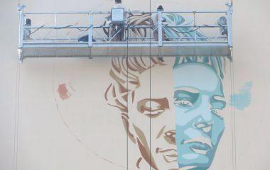 На дев'ятиповерхівці у центрі Хмельницького з'явиться новий мурал