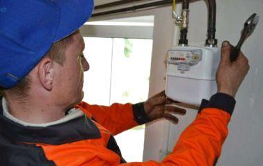 Більше 700 квартир у Хмельницькому залишаться без газу (КАРТА)