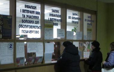 Поліклініки Хмельницького планують об'єднати у єдиний центр. Як прийматимуть пацієнтів