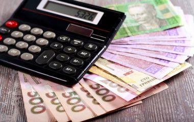 В Україні зросте мінімальна зарплата: коли і на скільки