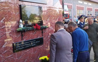 Загинув рятуючи життя: у Хмельницькому встановили меморіальну дошку Петру Сибізі