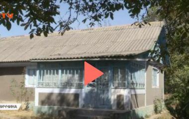 На Хмельниччині чоловік ґвалтував та вбив самотнього сусіда