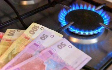 Платіжка за доставку газу: куди йдуть гроші хмельничан