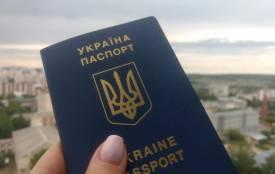 Рік безвізу: скільки закордонних паспортів оформили хмельничани