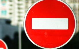 Святкування Дня міста: коли та які вулиці у Хмельницькому перекриють
