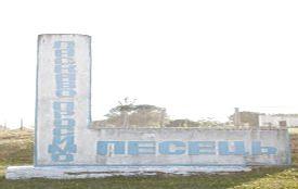 ТОП-15 найкумедніших назв сіл на Хмельниччині