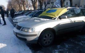 """Акція """"євробляхарів"""": що відбувається у Хмельницькому (ОНОВЛЕНО)"""