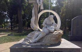 У Летичеві осквернили меморіал загиблим героям України