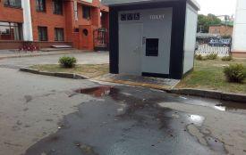 «Туалет за мільйон» закрили на ремонт через зірваний кран