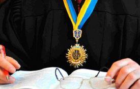 У суди Хмельниччини Зеленський призначив двох суддів