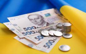 Бюджет-2020: якими будуть мінімальна зарплата та прожитковий мінімум