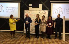Чи став Хмельницький молодіжною столицею України? Результати конкурсу