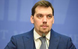 Кого ви бачите новим прем'єр-міністром України? (ОБГОВОРЕННЯ)