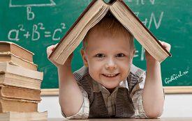 Коли варто віддавати дитину в школу: поради експерта і думки хмельницьких батьків