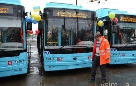 Коли їздить тролейбус №4 «Катіон — Ракове» (ГРАФІК)