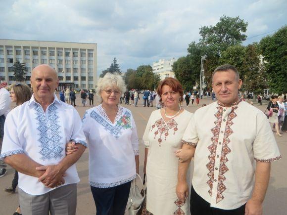17 травня - День вишиванки   17 05 2018 - vsim.ua 2d7e6d2aaa731